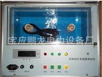 供应绝缘油介电强度测试仪,质保五年 PL-2000
