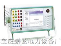 供应微机继电保护测试仪.厂家直销,质保三年。 PL-TBC