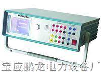供应TBC型微机继电保护测试仪. PL-TBC