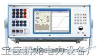 三相微机继电保护测试仪,工控机微机继电保护测试仪,继电保护 PL-JUW