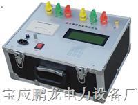 变压器参数测试仪,变压器短路测试仪,变压器阻抗测试仪 PL-SDY