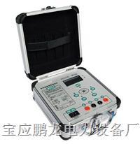 高压接地电阻测试仪 数字电阻测试仪 PL-2571