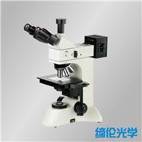 TL3203B正置金相显微镜 TL3203B