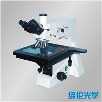 TL-101A大型正置金相显微镜 TL-101A
