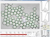 颗粒度分析计数AppMLV-6.0 MLV-6.0