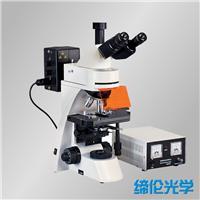 TL3001正置落射荧光显微镜 TL3001