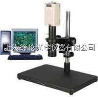上海视频显微镜厂家 TVM-100C