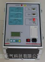介质损耗测量仪 SDY101