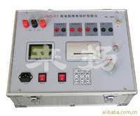 继电保护测试仪 JBC-03型