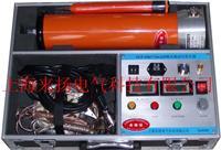 高压直流发生器 ZGF2000