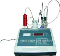 自动水份滴定仪 ZWS-2