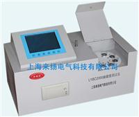变压器油酸值测试仪 LYBC2000