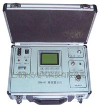 精密露点仪 GSM-03