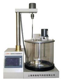 运动粘度测试仪 LYND-2008
