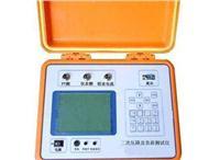 互感器二次压降测试仪 PT系列