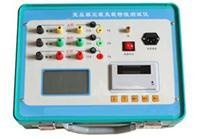 变压器空载负载综合测试仪 BYKC3000