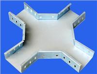 喷塑电缆桥架 QJ系列