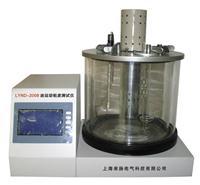 低温运动粘度测定仪 LYND-2008