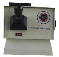 色度测定仪 LY-0168