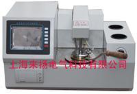 标准全自动闪点测试仪 LYBS-5