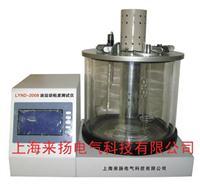 油运动粘度检定仪 LYND-2008