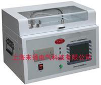 油体积电阻率分析仪 LYDY-V