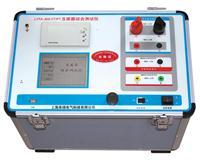 电压互感器综合测试仪 LYFA-100