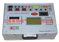 直流断路器测试仪 GKC-E型