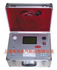真空度测量仪 ZKY-2000