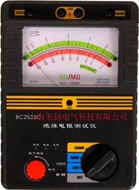 绝缘子带电测试仪 BC2553
