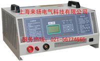 蓄电池单体检测整组放电仪 LYKR-4