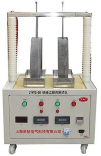 绝缘靴手套耐压测量仪 LYNYZ-100
