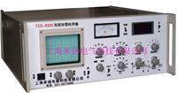 局部放电测定仪 TCD-9302