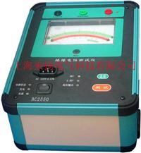 绝缘电阻检测仪 BC2550系列