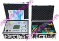 开关特性综合测试仪 LYGKC-9000