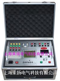 断路器机械特性测试仪 LYGKC-9000