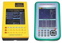 三相多功能电流表校验仪 LYDJ-3