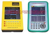 零负荷三相电能表现场校验仪 LYDJ-2000