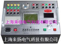 高压开关动特性测量仪