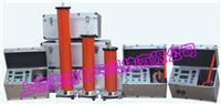 直流高压发生器规范标准