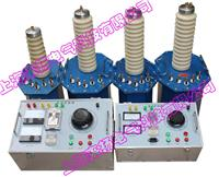 交直流高压试验变压器 YDQC