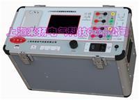 互感器综合测试仪 LYFA3000