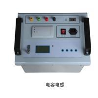 交直流两用单相电容电感测试仪 LYDG-F