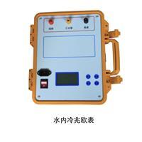 水内冷发电机绝缘电阻测试仪 LYZT8000