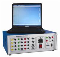 高压开关特性测试仪 LYGKH-8200