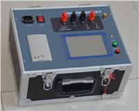 变频地网接地电阻测试仪 LYBDJ-3003