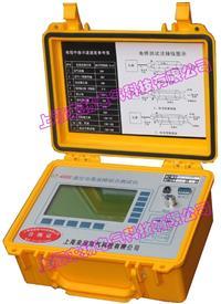 带电电缆识别仪 LYST-300型