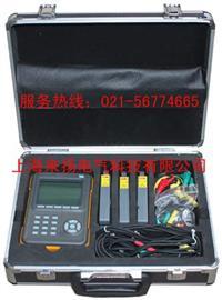 三相相位伏安分析仪 LYXW5500