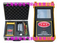 三相用电相位表 LYXW5500
