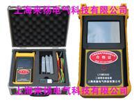 三相钳形相位表 LYXW5500系列